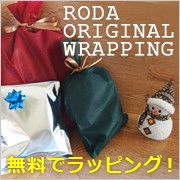 RODA Rriginal Wrapping